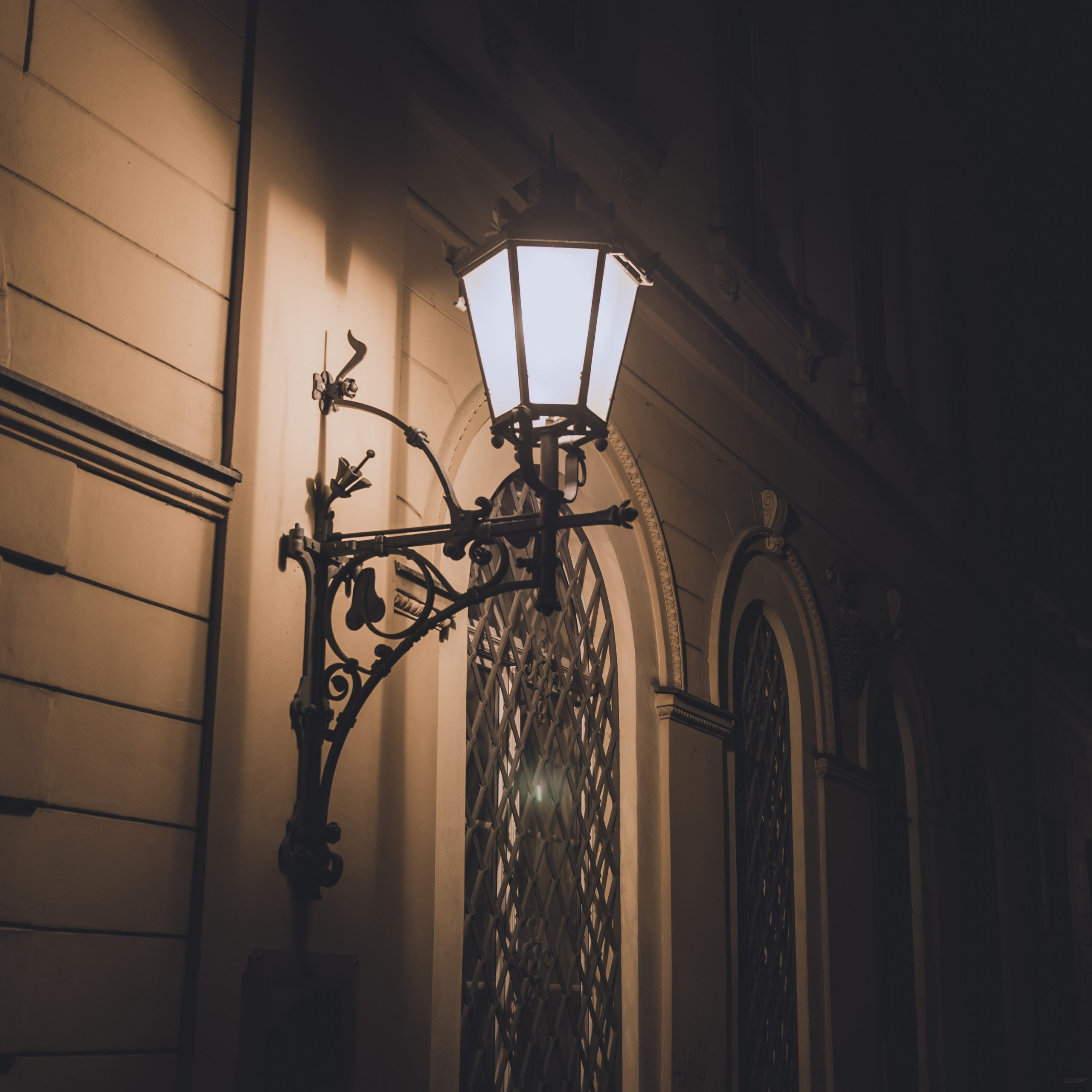 Nearby Light Source Outdoor Wall Lantern